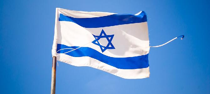 Советы по посещению Израиля