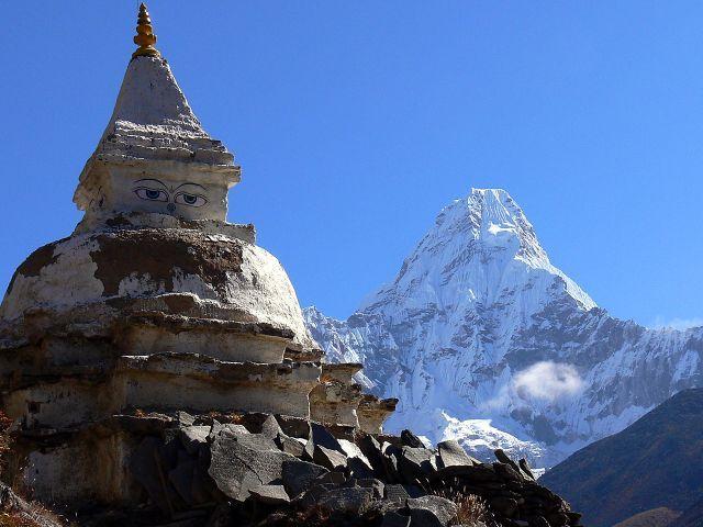 nepal-gimalai