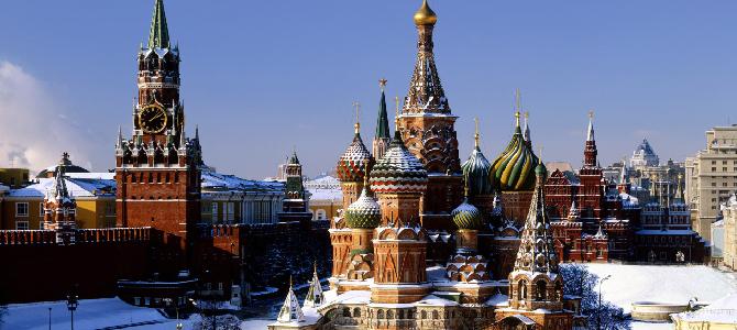 20 интересных фактов о России