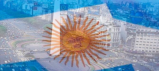 20 интересных фактов об Аргентине