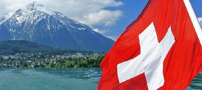 Причины посетить Швейцарию