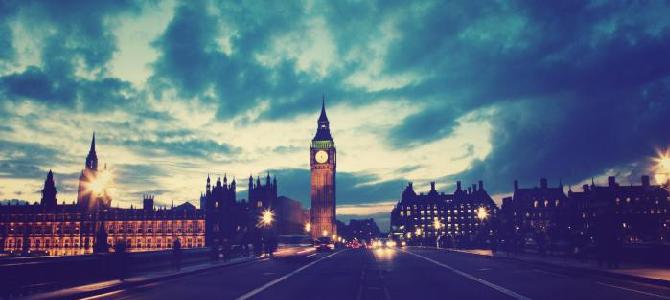Немного о Лондоне